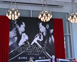 展示会『俺 矢沢永吉』<横浜>