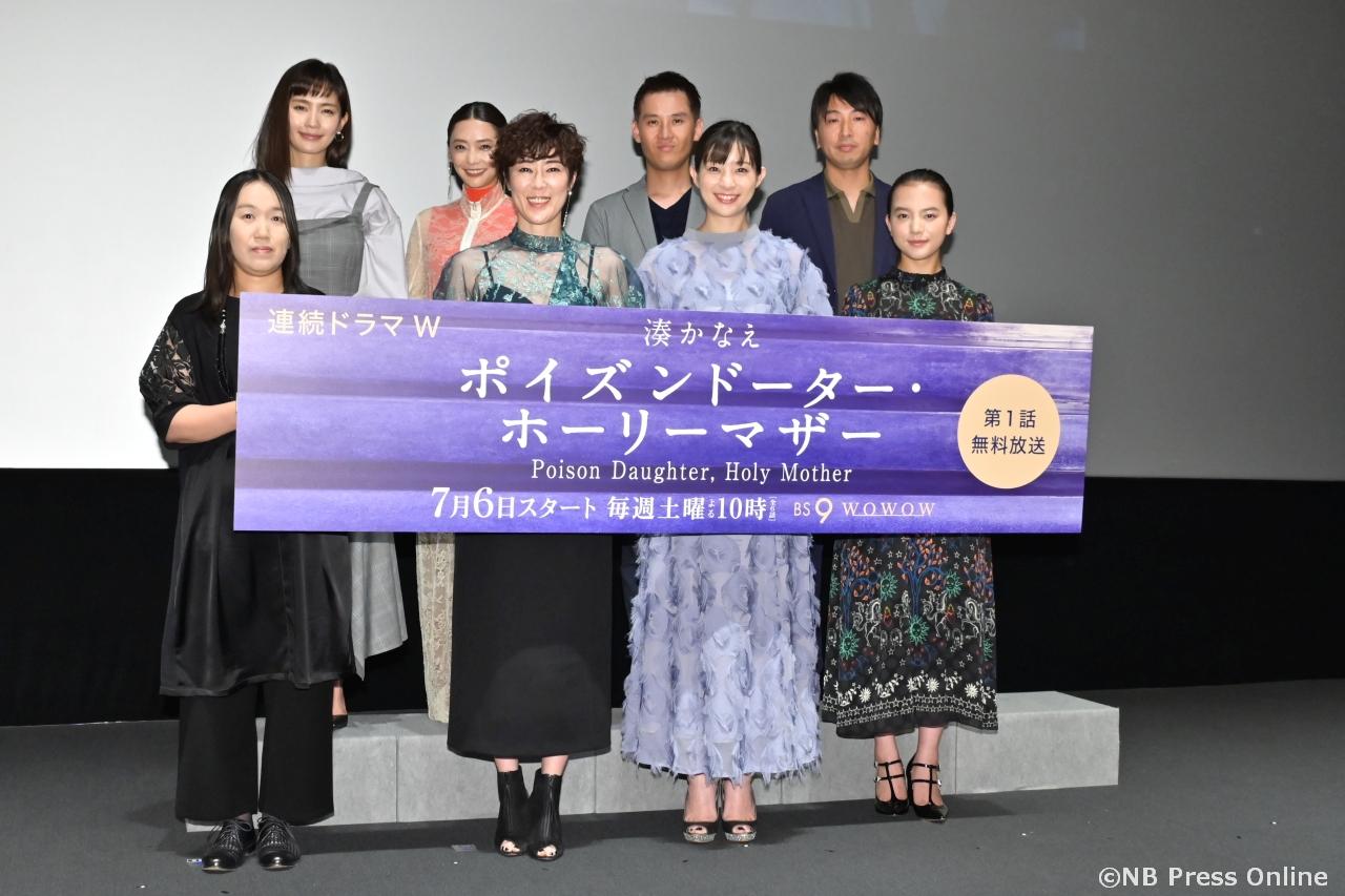 倉科カナ ドラマ 最近