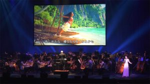 モアナと伝説の海 - ディズニー・オン・クラシック ~春の音楽祭 2017