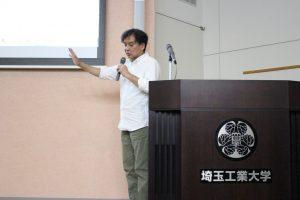 片渕監督特別講義