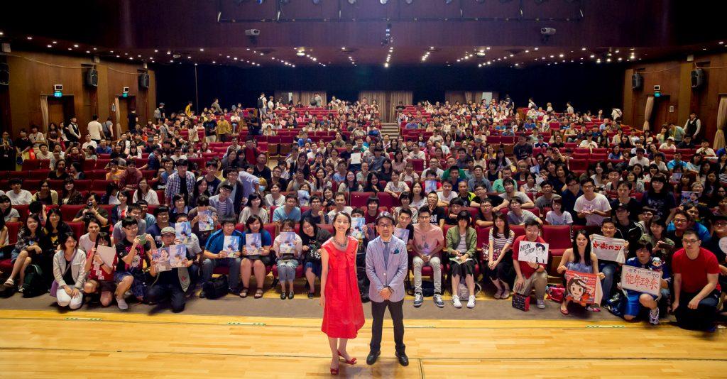 この世界の片隅に 舞台挨拶 - 台北電影節2017