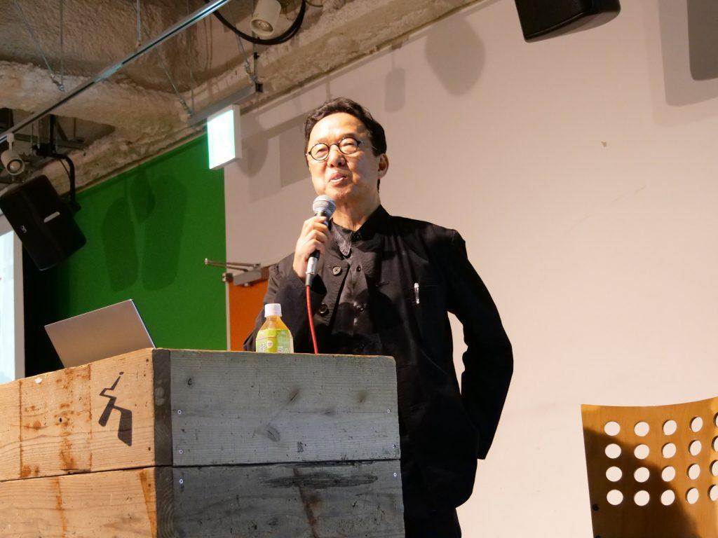 藤村哲也 - デジタルハリウッド大学