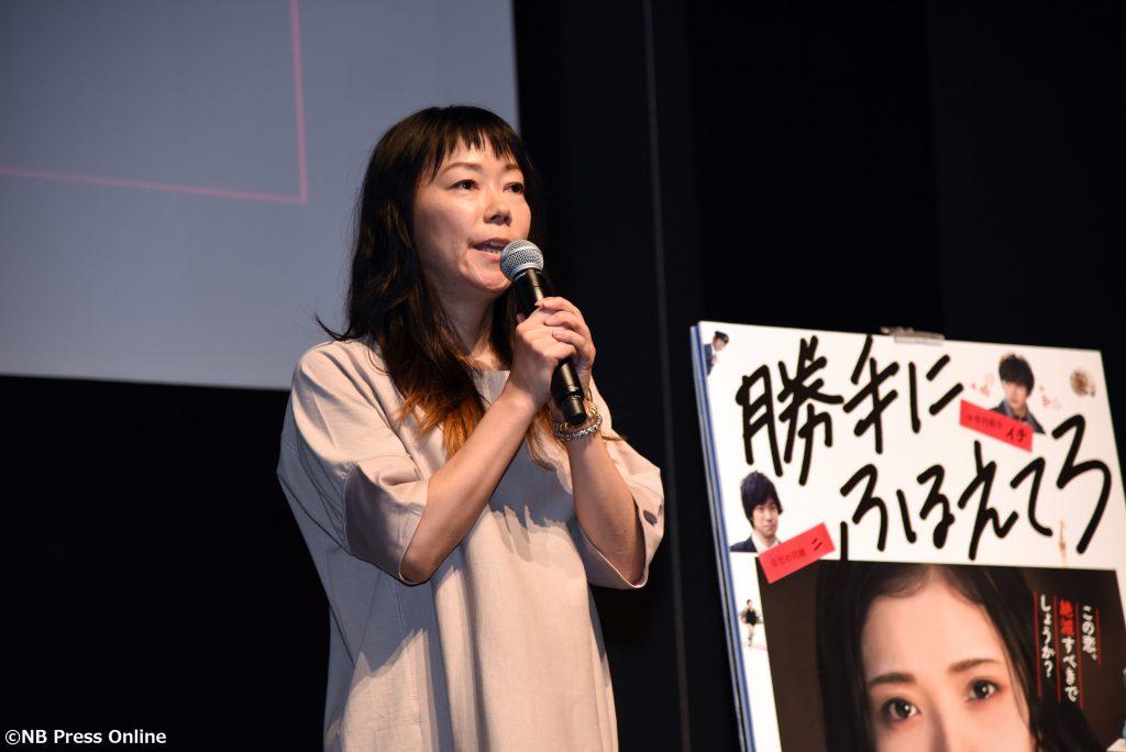 大九明子監督 - 第30回東京国際映画祭
