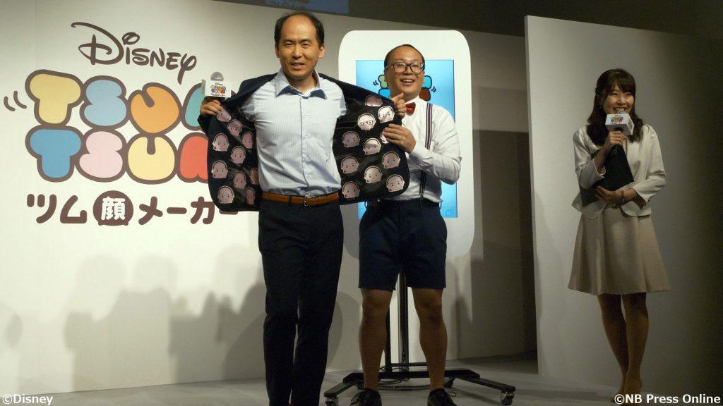 トレンディエンジェル 斎藤司・たかし - ツム顔メーカー発表会