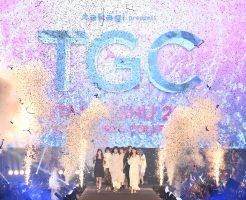 東京ガールズコレクション北九州 2017