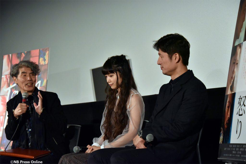 怒り - 東京国際映画祭