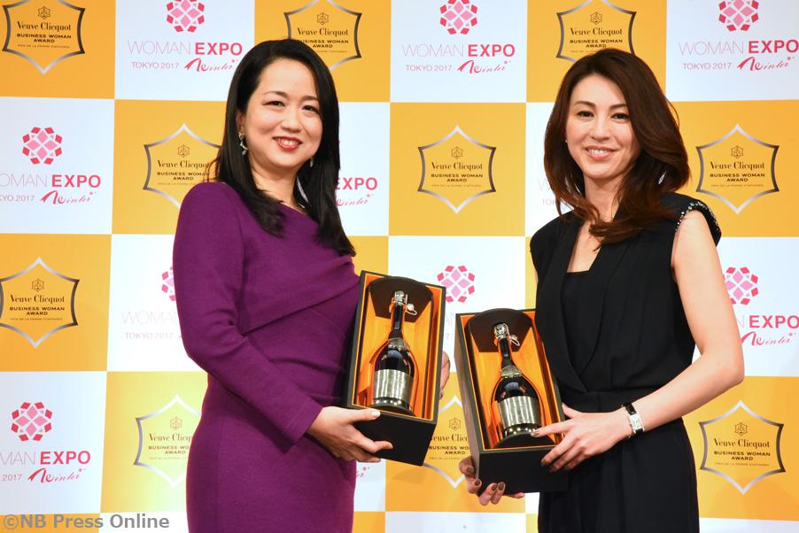 Veuve Clicquot Business Woman Award 2017