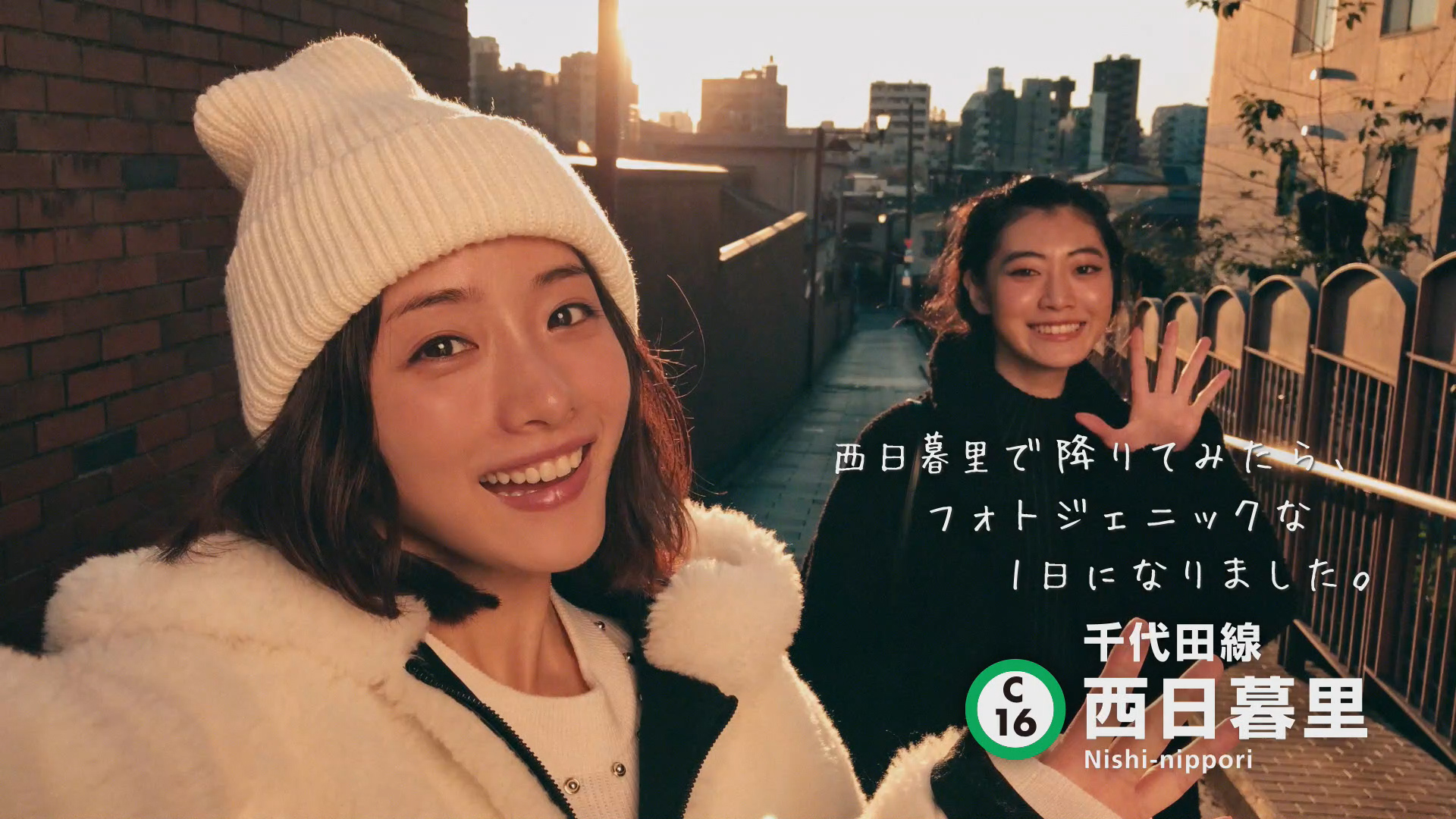 Find my Tokyo.」CMシリーズ新作「西日暮里 フォトジェニックな1日」篇