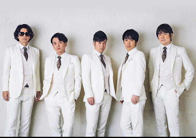 20th Anniversary ゴスペラーズコンサート2018 in Naeba
