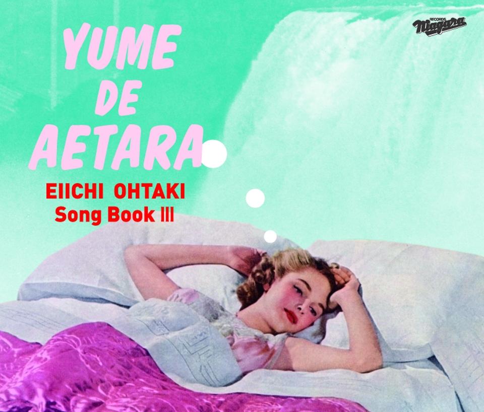 『EIICHI OHTAKI Song Book Ⅲ 大瀧詠一作品集Vol.3  「夢で逢えたら」(1976~2018)』