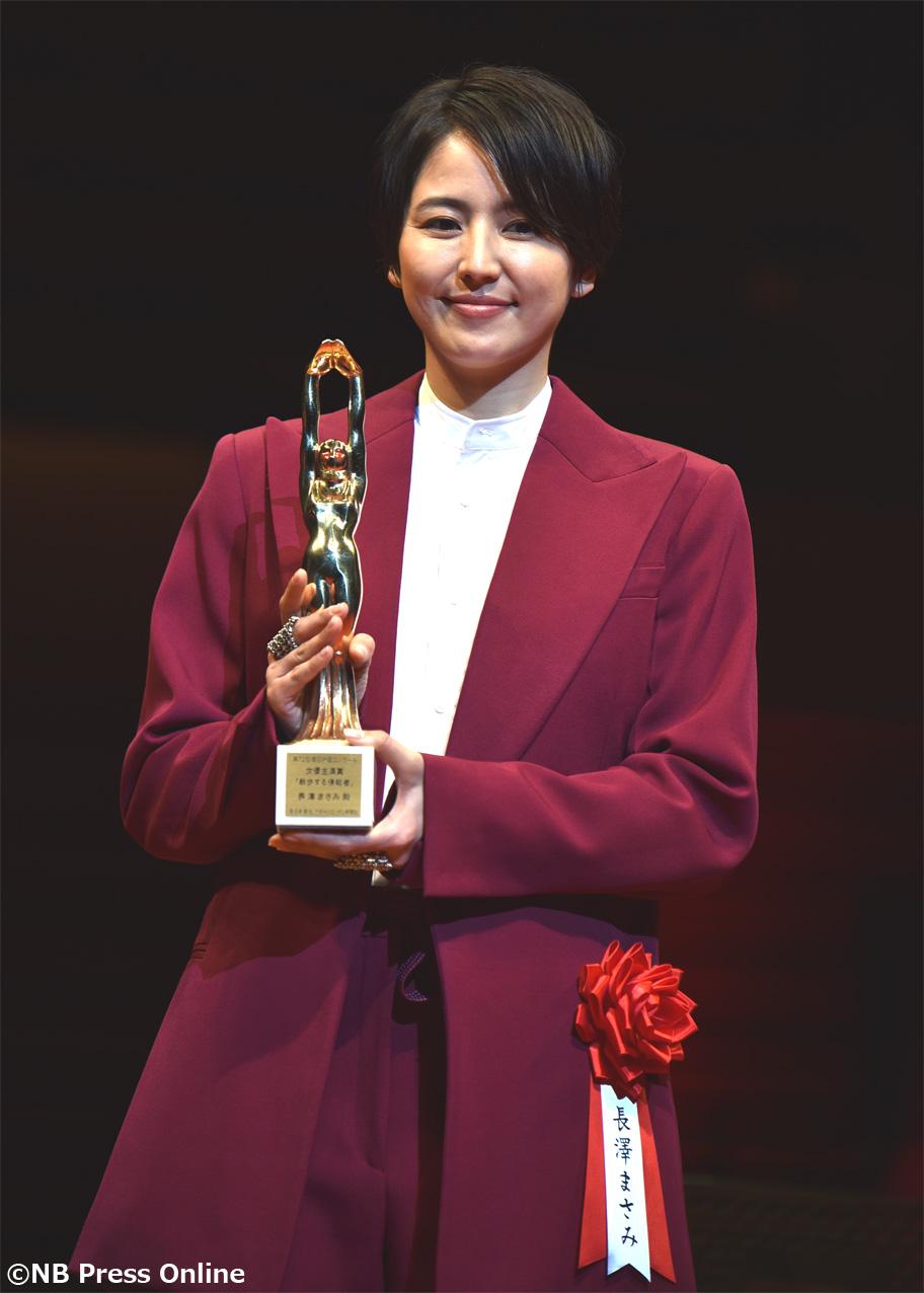 第72回毎日映画コンクール 表彰式