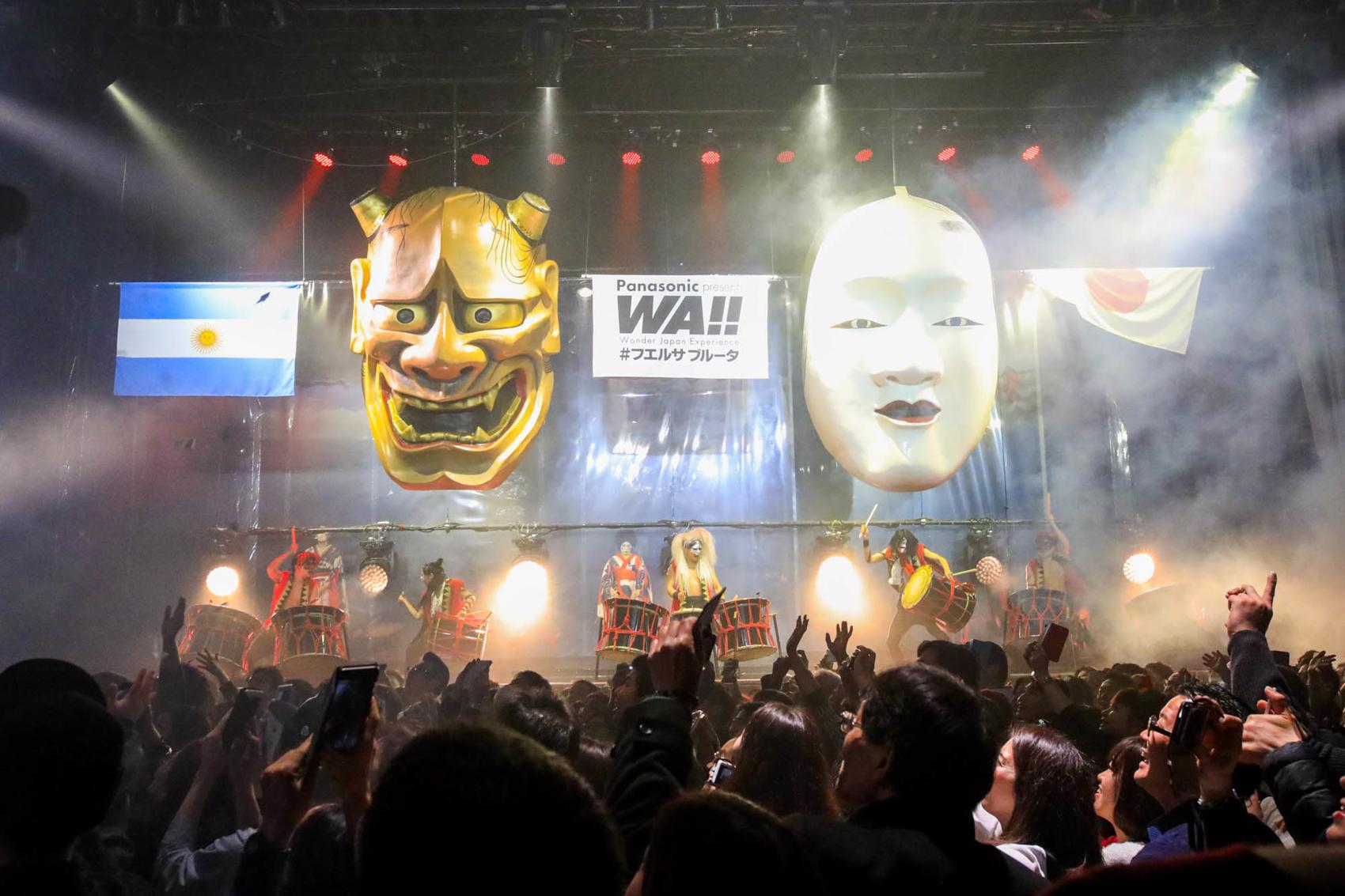 フエルサブルータ「Panasonic presents WA!!」日本×アルゼンチン国交樹立120周年記念イベント
