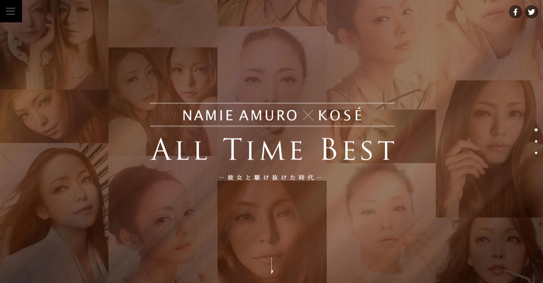 NAMIE AMURO×KOSÉ ALL TIME BESTサイト内 『彼女と駆け抜けた時代』