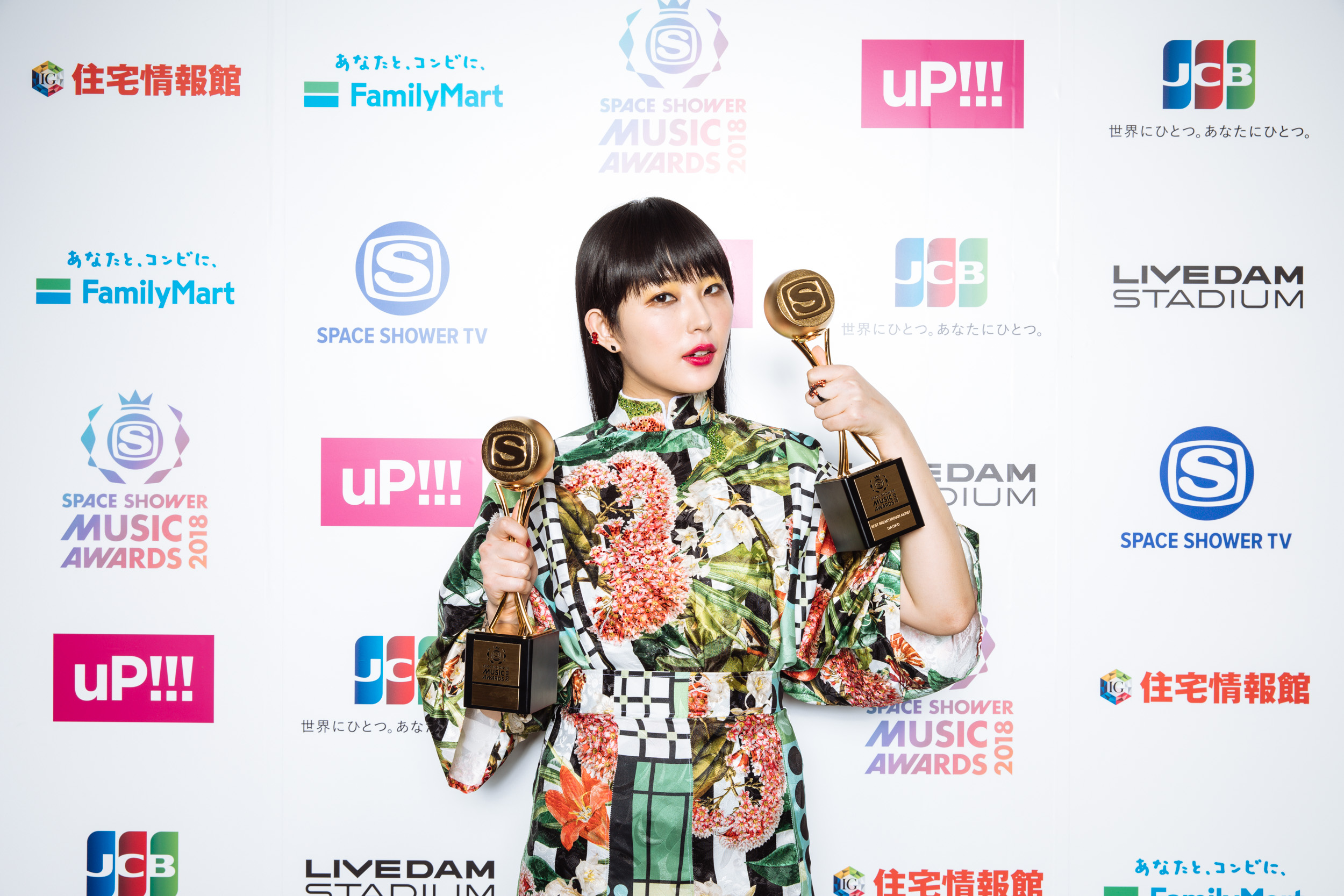 DAOKO - SPACE SHOWER MUSIC AWARDS 2018