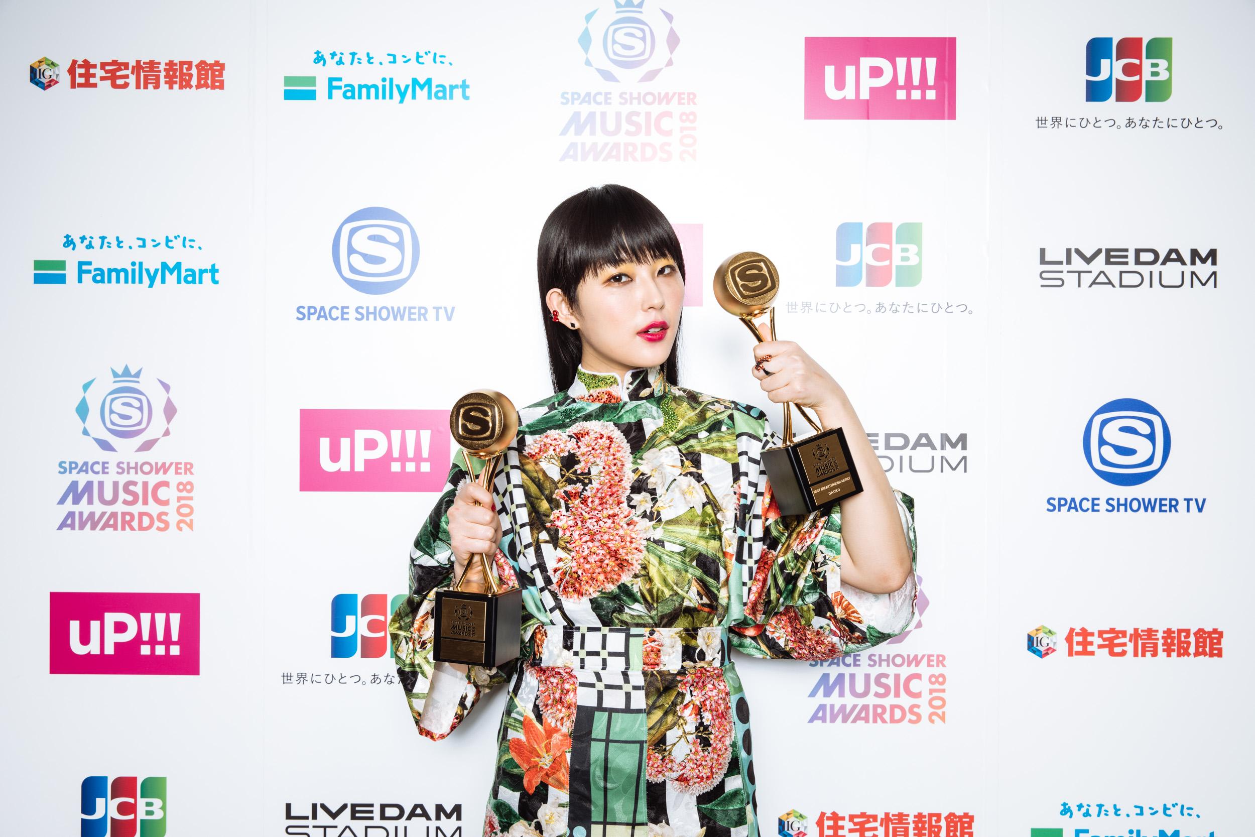 DAOKO - SPACE SHOWER MUSIC AWARDS 2018