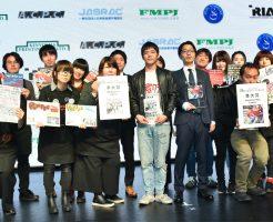 第10回CDショップ大賞2018 授賞式
