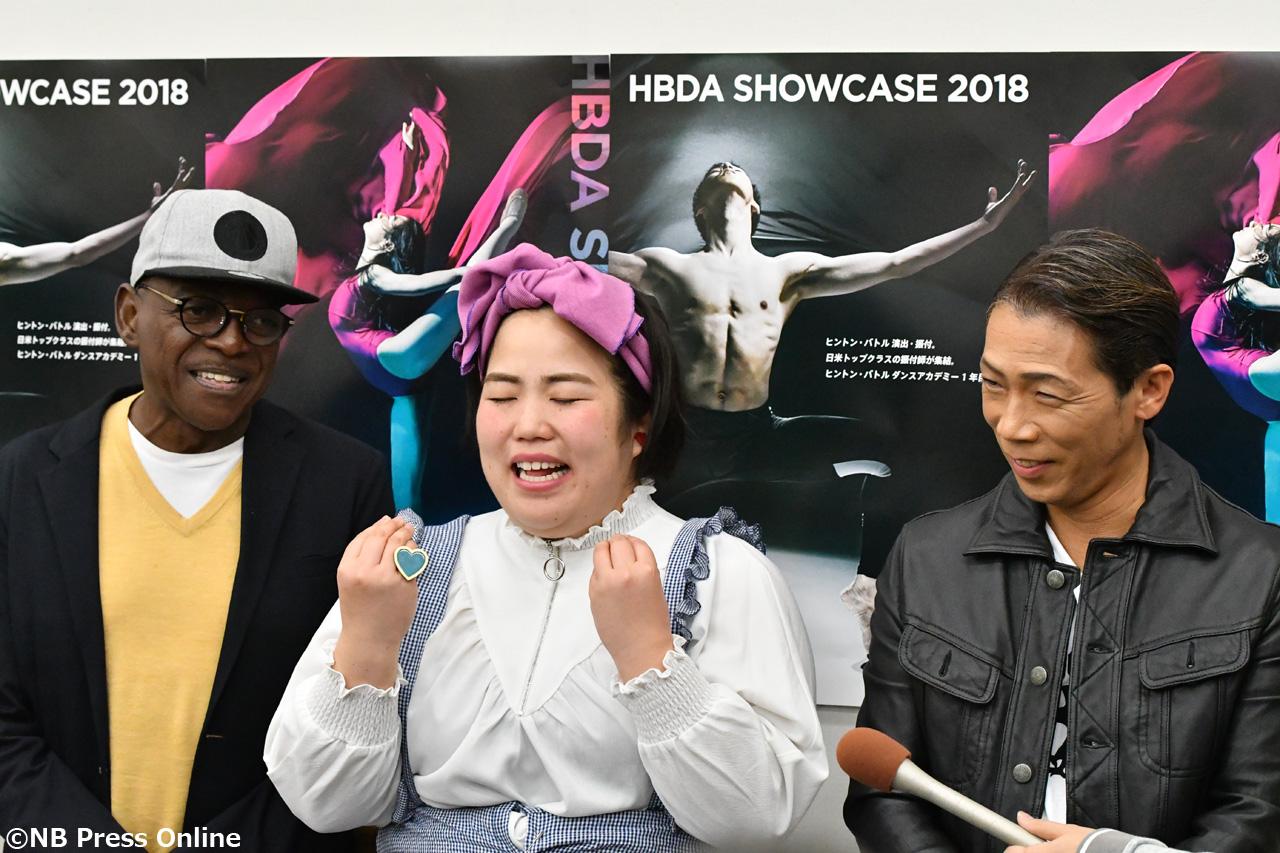 HBDA SHOWCASE 2018