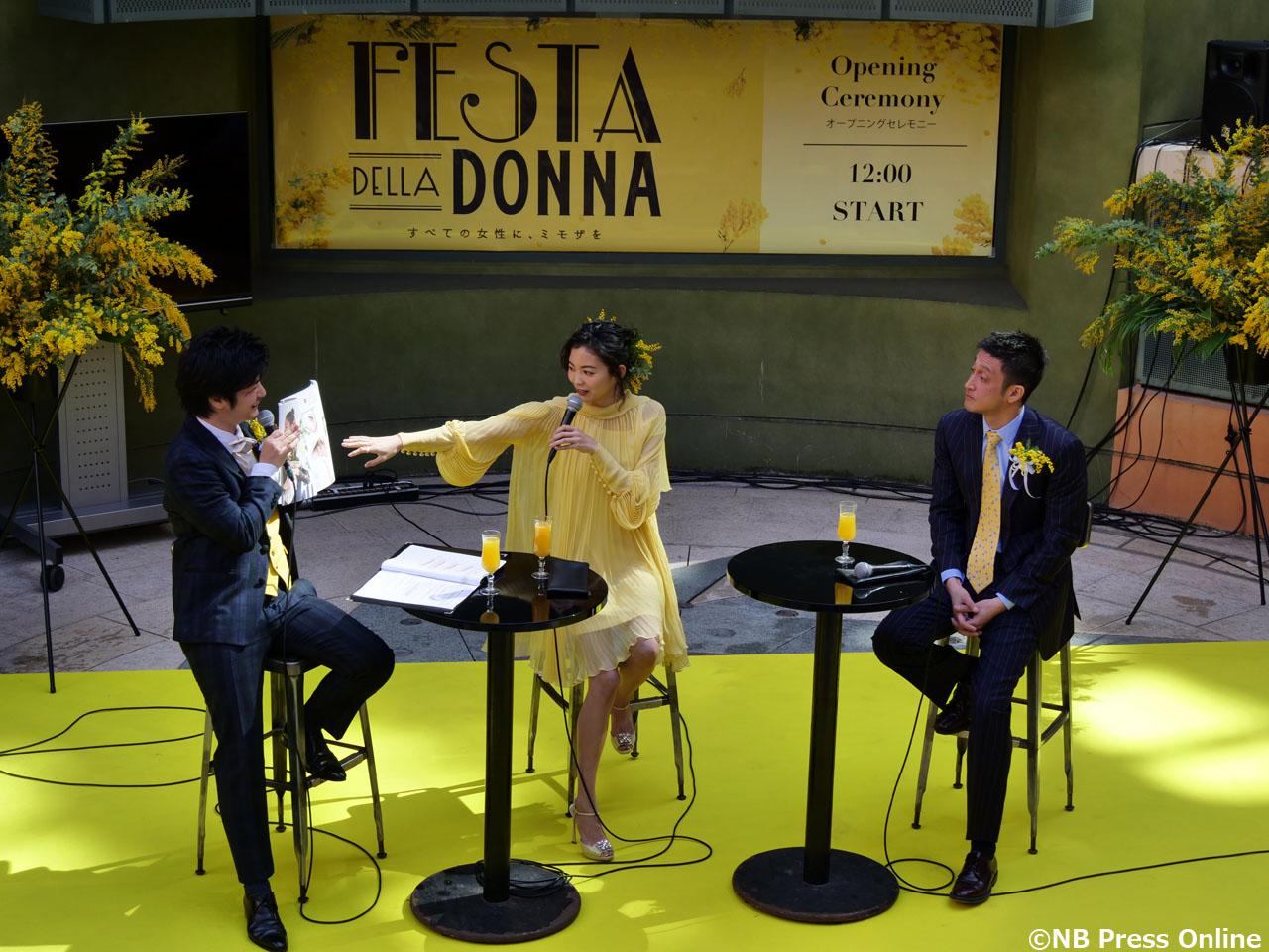 FESTA DELLA DONNA(フェスタ・デッラ・ドンナ)2018
