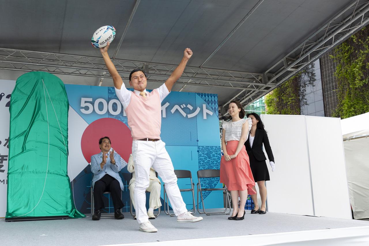 「ラグビーワールドカップ 2019™」開催500日前イベント