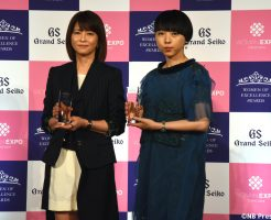森高千里 MIKIKO - 第4回Women of Excellence Awards