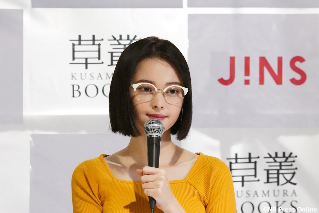 玉城ティナ - 「草叢BOOKS 新守山店」