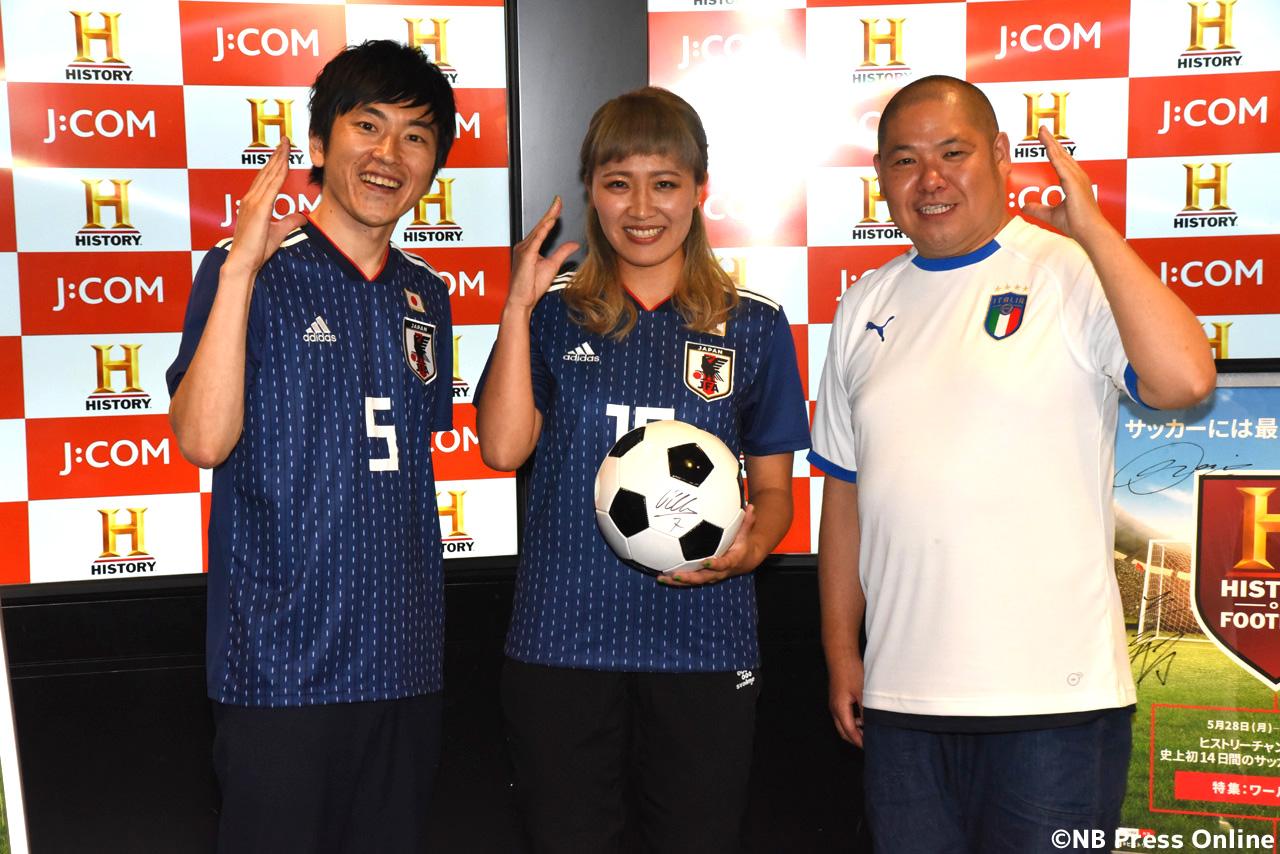 J:COM×ヒストリーチャンネル特別企画 「特集:ワールドカップ」放送記念スペシャルトークイベント