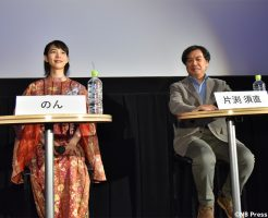 のん&片渕監督トーク『この世界の片隅に』 第21回文化庁メディア芸術祭
