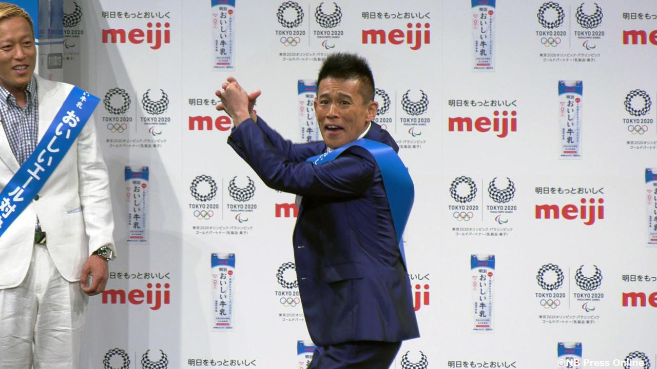 柳沢慎吾 - 『明治おいしい牛乳』東京2020オフィシャル牛乳 発表イベント