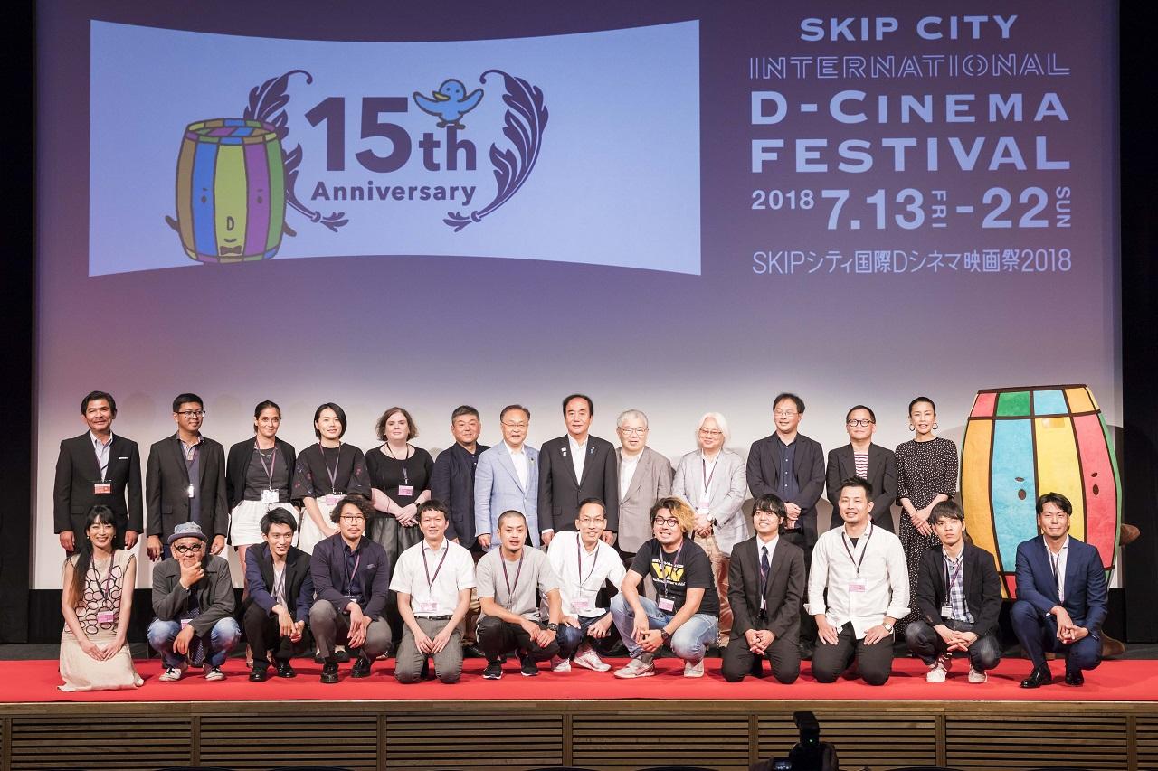 SKIPシティ国際Dシネマ映画祭_オープニングセレモニー