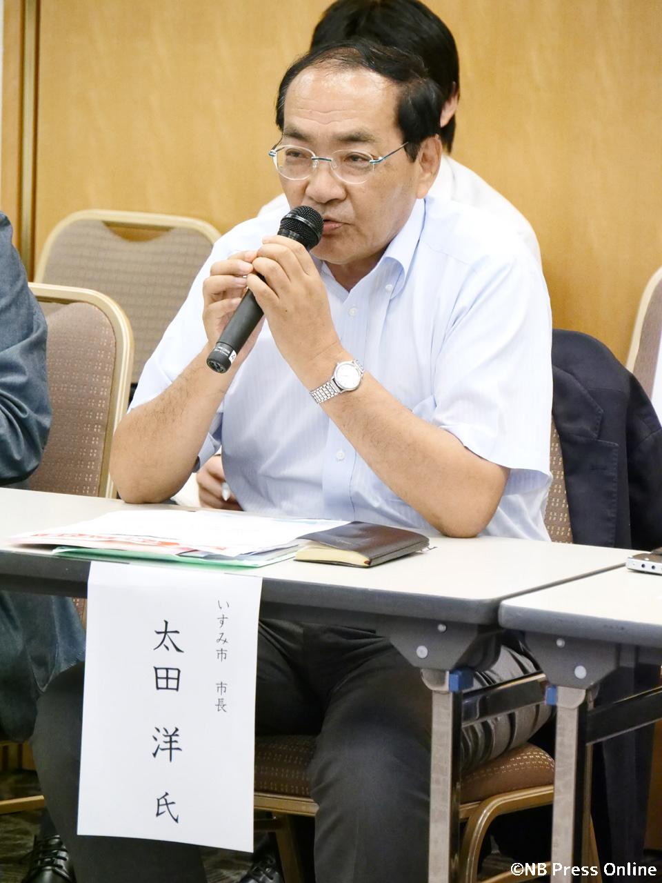 千葉県いすみ市 市長 太田洋