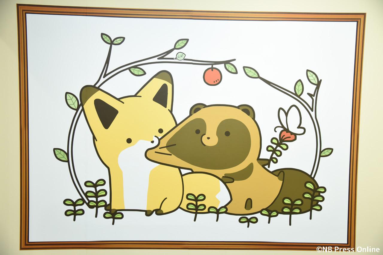 タヌキとキツネ展