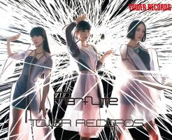 Perfume_Poster