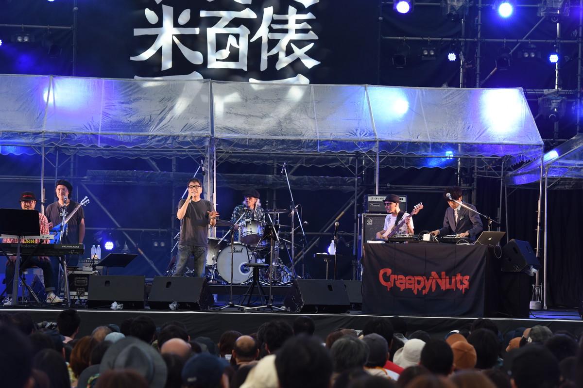 「長岡 米百俵フェス~花火と食と音楽と~ 2018」