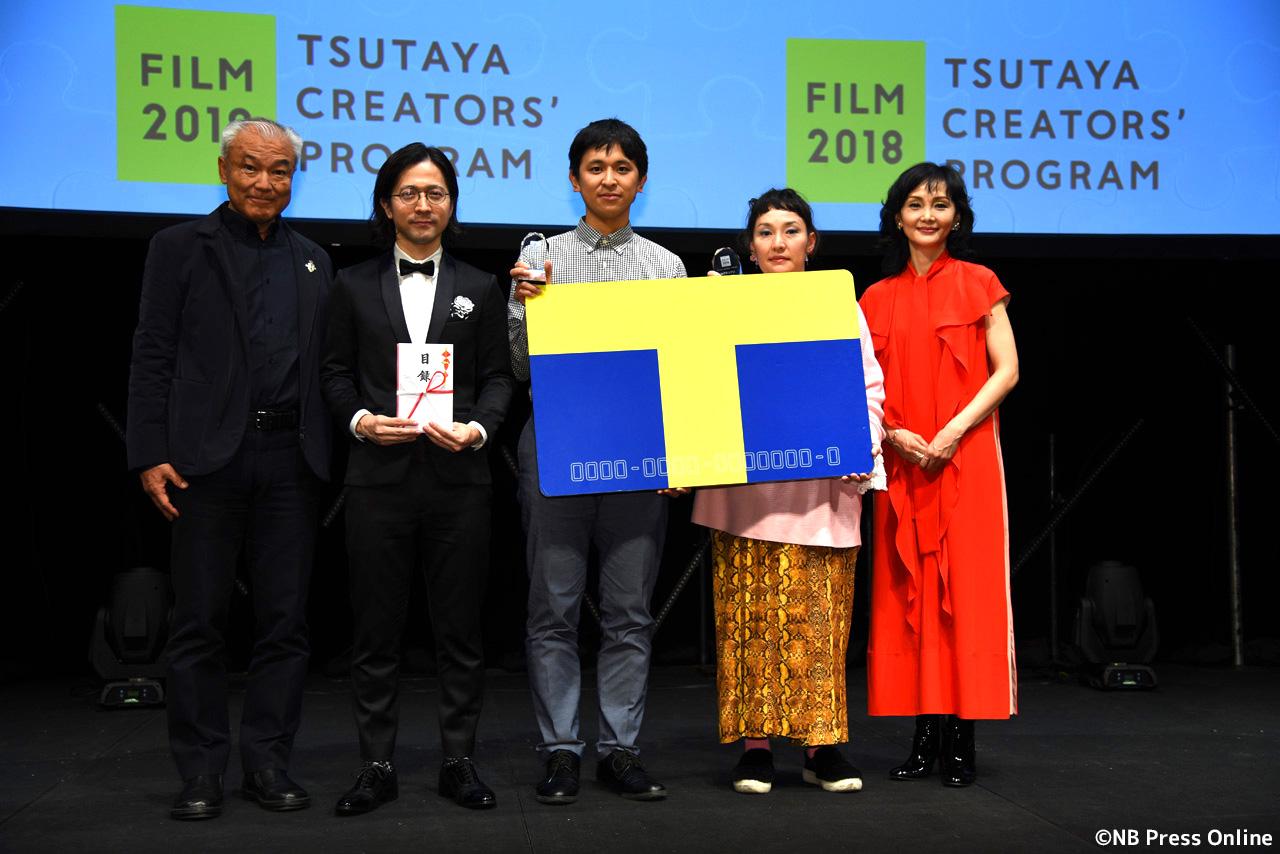 TSUTAYA CREATORS' PROGRAM 2018 最終審査会