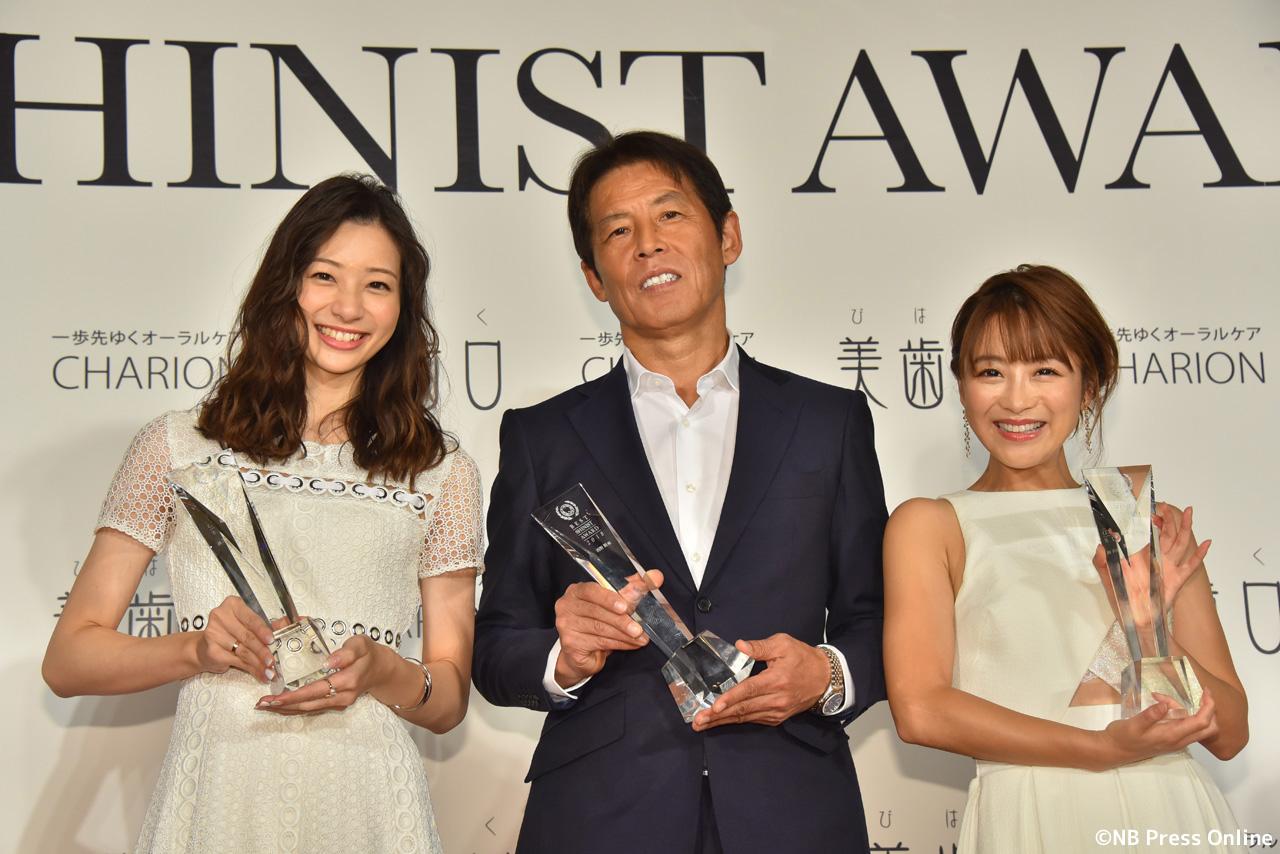 BEST SHINIST AWARD 2018