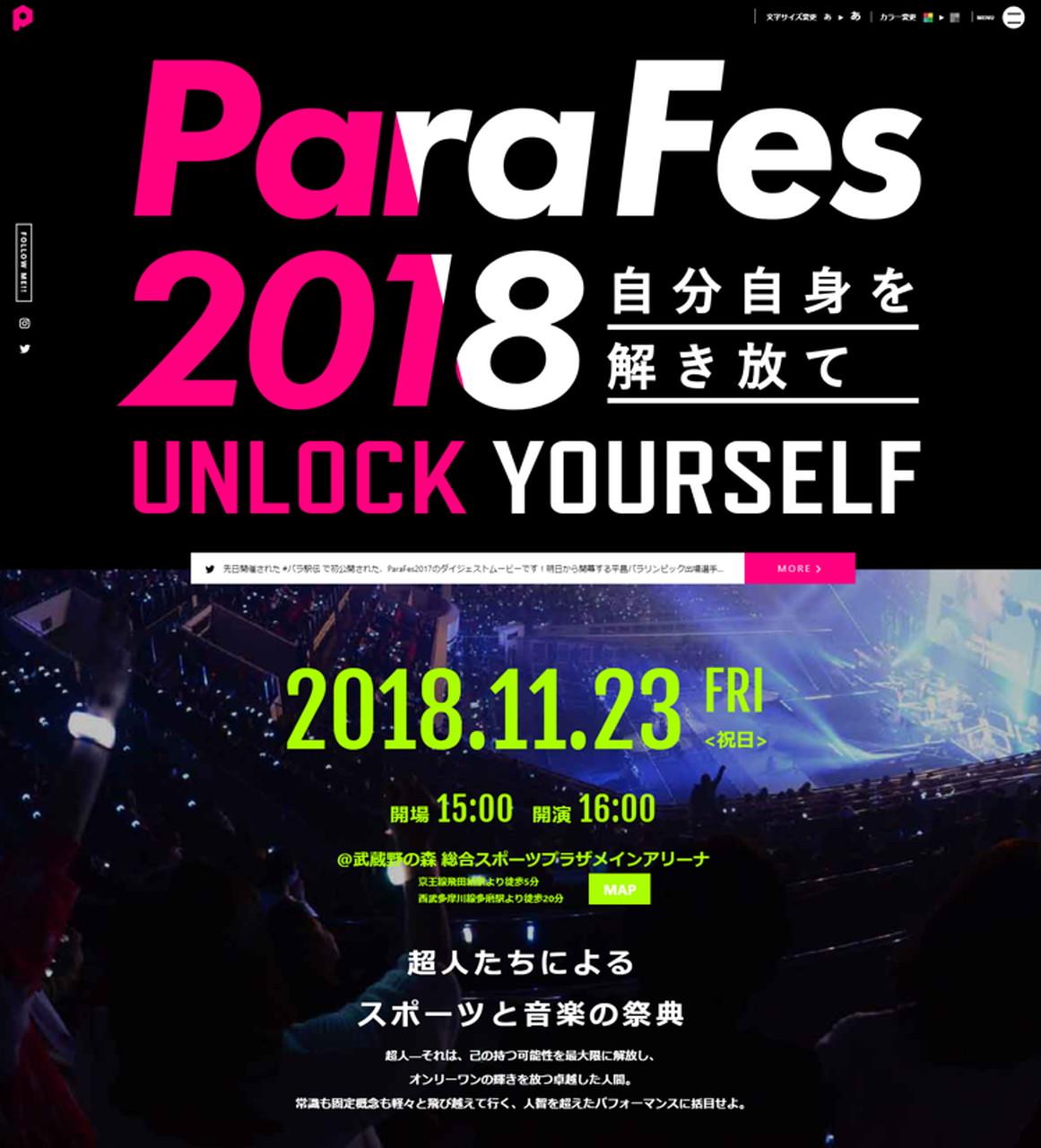 ParaFes 2018