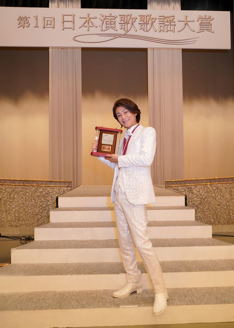 第1回日本演歌歌謡大賞