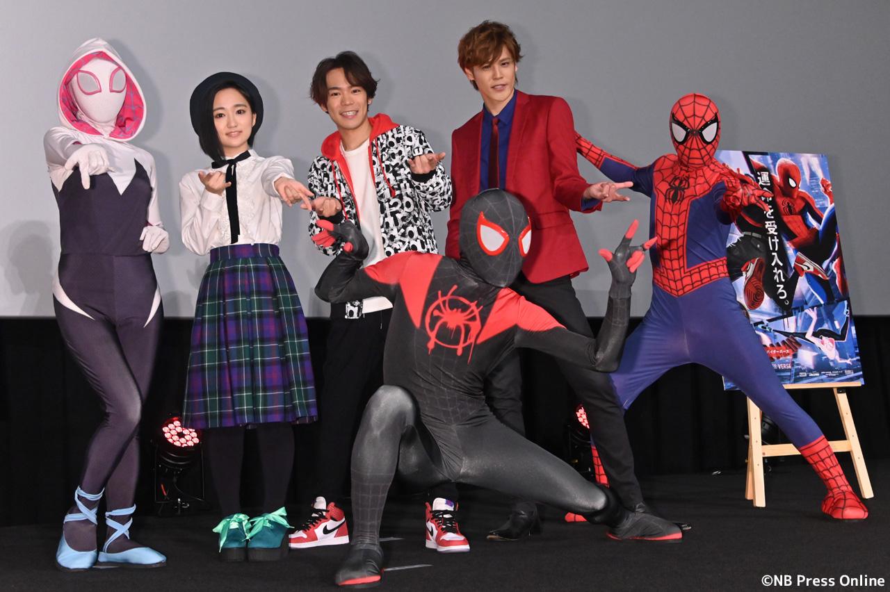 『スパイダーマン:スパイダーバース』公開記念舞台挨拶