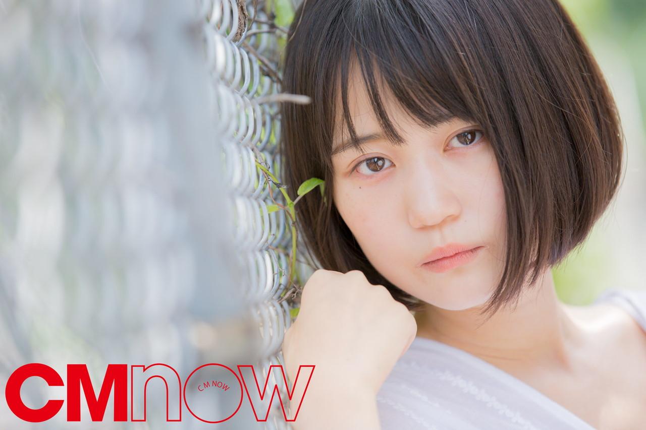 伊藤友希 - CMNOW