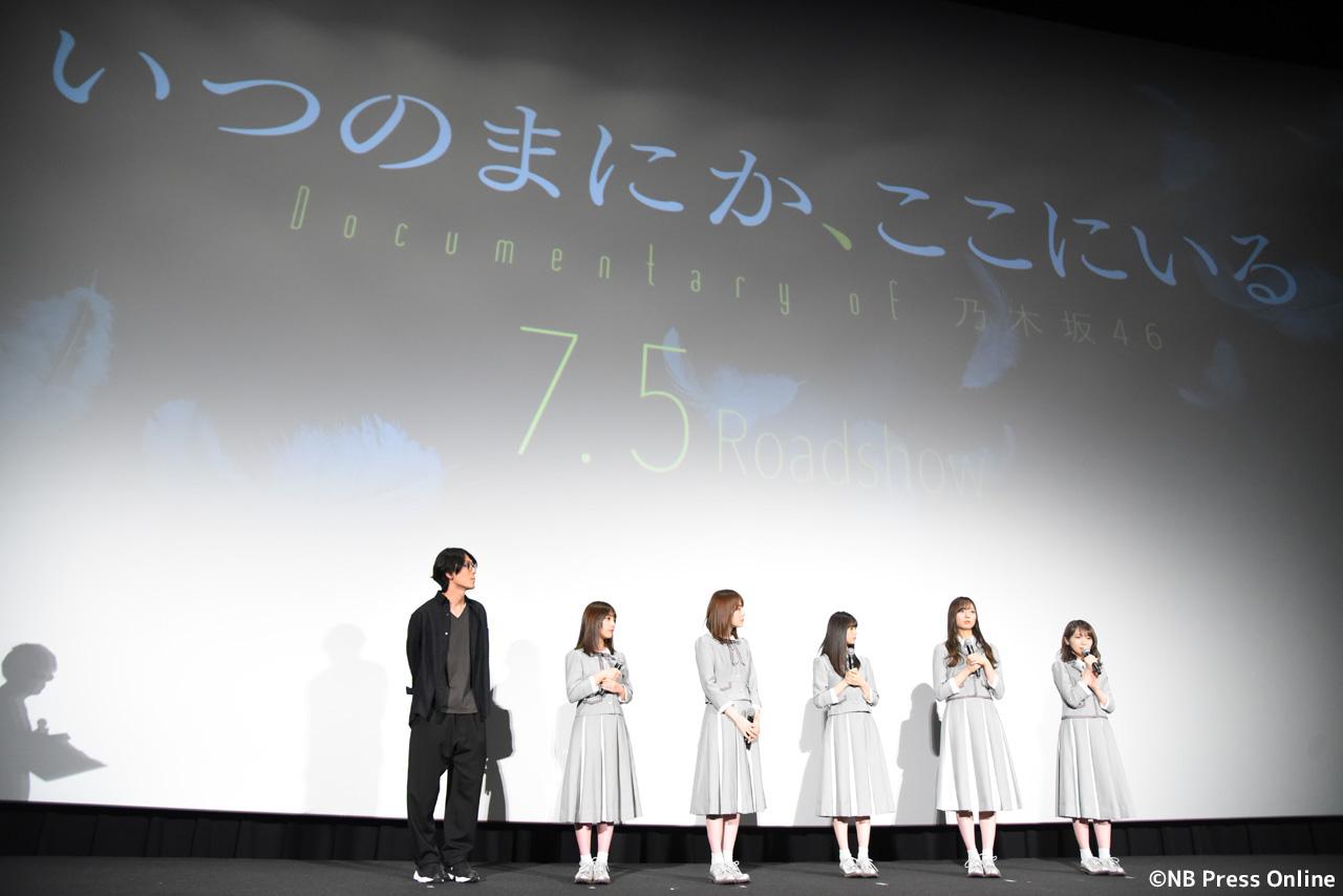 いつのまにか、ここにいる Documentary of 乃木坂 46