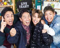 LIVE YEAH!!! vol.1