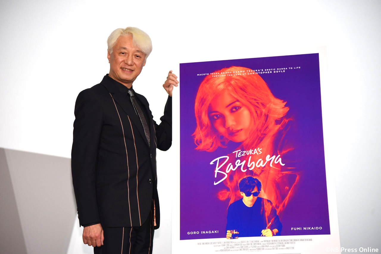 二階堂ふみ・稲垣吾郎、『ばるぼら』での衝撃の体当たり演技のベールが徐々に明らかに。