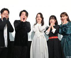 劇場版ほんとうにあった怖い話 2019 ~冬の特別篇~