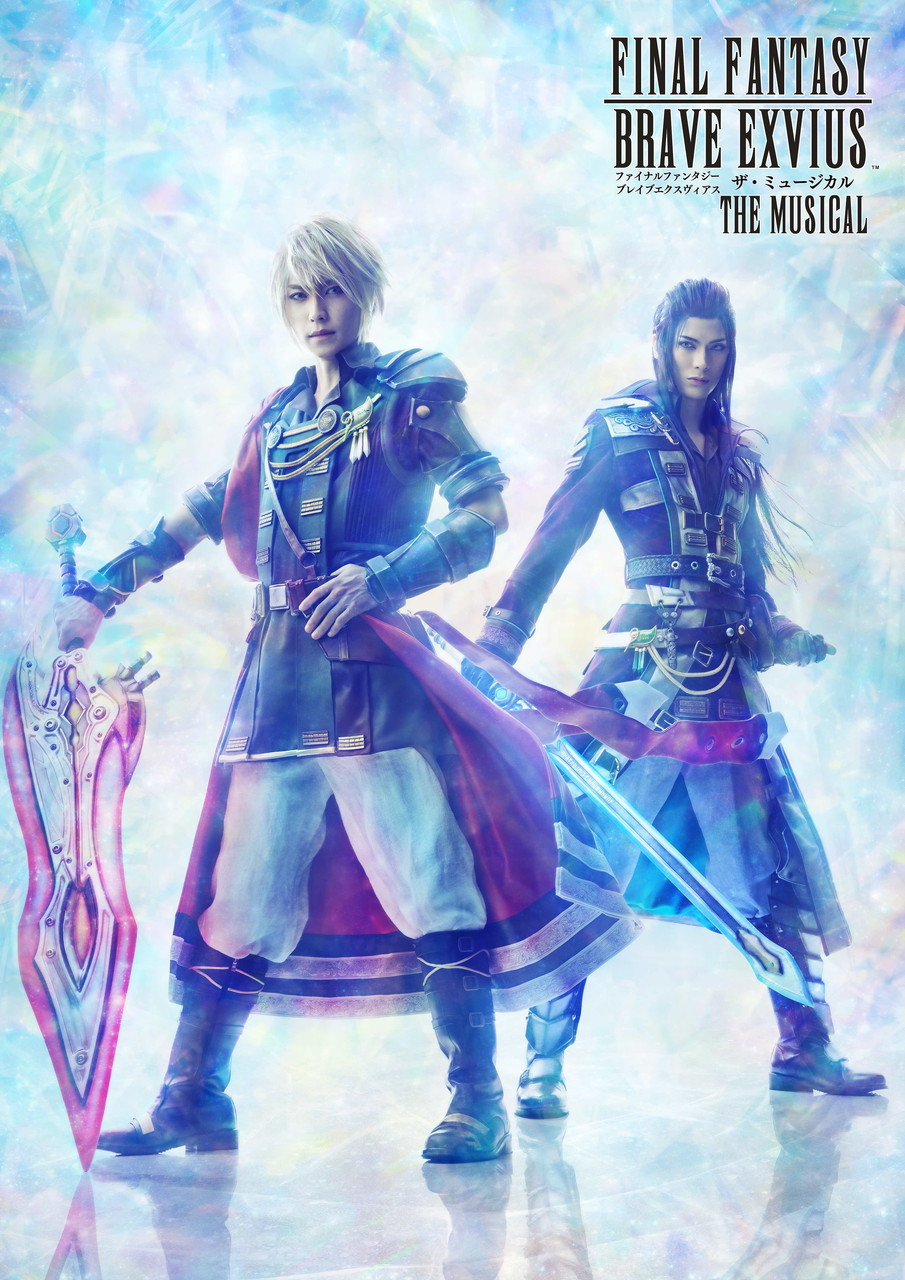 「FINAL FANTASY BRAVE EXVIUS」THE MUSICAL