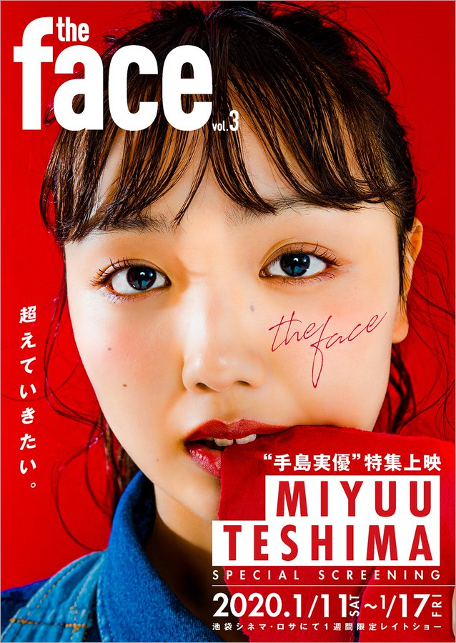the face vol.3