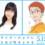 追加キャストに井上喜久子。劇場アニメ『サイダーのように言葉が湧き上がる』