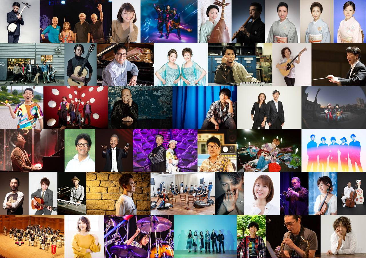 日比谷音楽祭2020