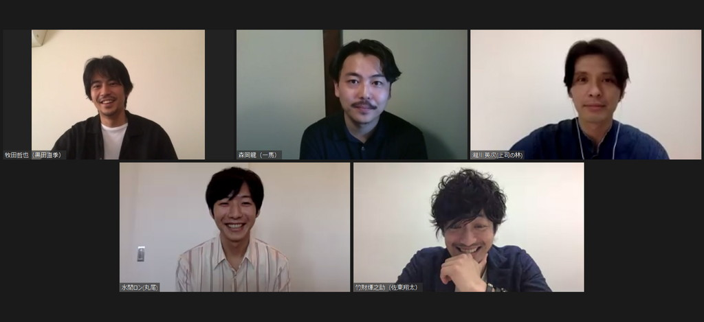 『東京男子図鑑』Zoom 男子会