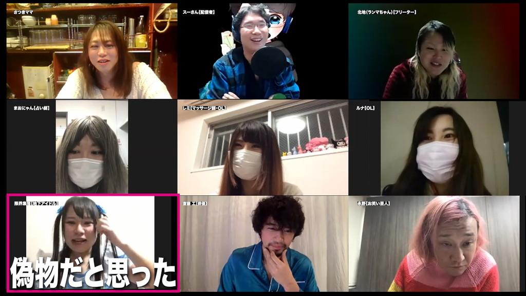 TOKYO TELEWORK FILM #2『潜入!限界集落!』