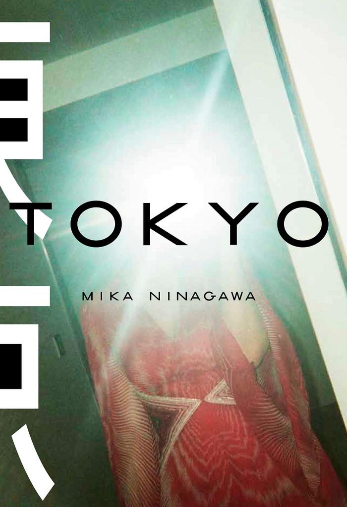『東京 TOKYO』蜷川実花